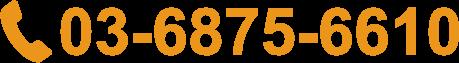 03-6804-2570